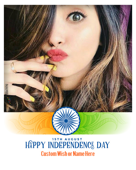 15 August Independence Day frame with photo and Name