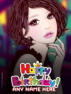 Dashing Birthday Wish with Name Photo for Anyone