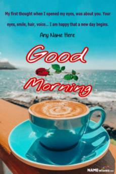 Good Morning Wishes For Friends With Name Edit