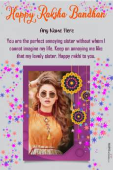 Happy Rakhi Wishes For Sister With Name and Photo