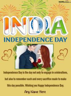 India Independence Day Wishes with Name and Photo