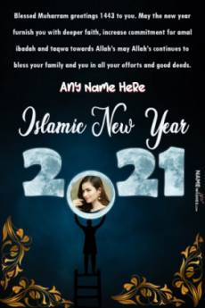 Islamic New Year 2021 Wish With Name and Pic Edit