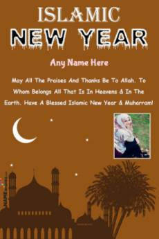 Islamic New Year Wishes With Name and Pic Edit