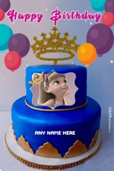 Little Prince Happy Birthday Cake With Name and Photo