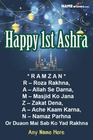 1st Ashra Mubarak Ramadan Mubarak Wishes With Name Edit Online