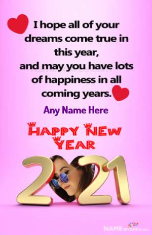 2021 New Year Wish Heart Frame with Name for Friends