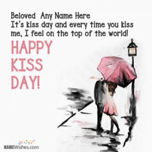 Awesome Happy Kiss Day Wishes With Couple Names