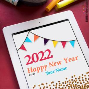 Awesome New Year Wishes With Name