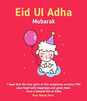 Eid ul Adha Mubarak Wishes With Name and Photo