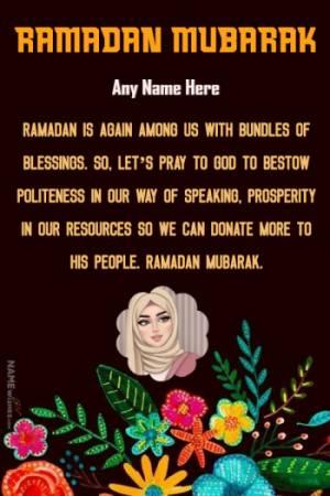 Beautiful Flowers Ramadan Kareem Wish With Name and Pic