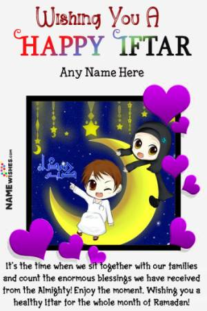 Beautiful Iftari Wishes Images With Name and Pic Edit Online