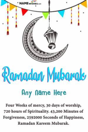 Beautiful Ramadan Kareem Wishes With Name Edit Online