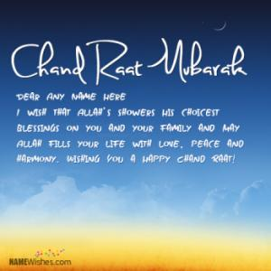 Best Chand Raat Wishes With Name