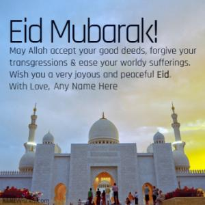 Best Eid Mubarak Wishes With Name and Photo