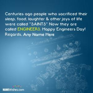 Best Engineers Day Wishes With Unique Quotes