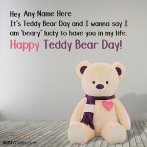 Best Ever Teddy Bear Day Wishes With Couple Names