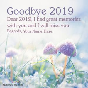 Fantastic Goodbye 2018 Wishes With Name