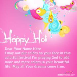 Best Happy Holi Wishes With Name
