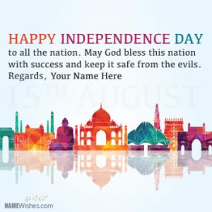 Best India Independence Day Wishes With Name