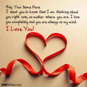 Best Love Phrases Images With Names