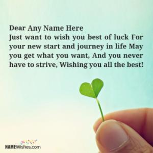 Good Luck Wishes With Name and Photo