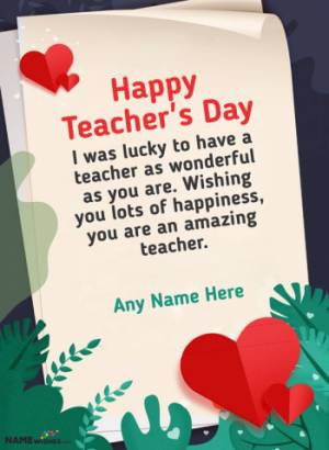 Best Teachers Day Wishes Quotes and Card With Name