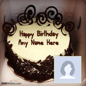 Birthday Cake For Friends With Name