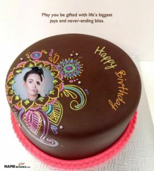 Birthday cake with photo - Mandala Cake Wish