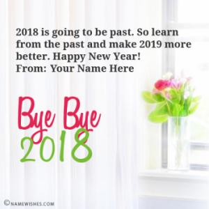 Best Goodbye 2020 Wishes With Name and Photo