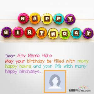 Cool Happy Birthday Wishes With Name