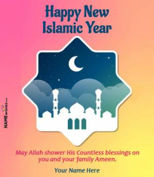 Cool Islamic New Year Wishes For Friends With Name