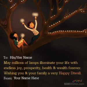 Cute Diwali Wishes With Your Name