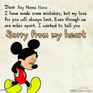 Cute Sorry Image With Quote and Name