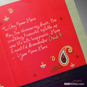 Diwali Greetings Cards With Name