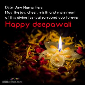 Diwali Images With Name Wishes