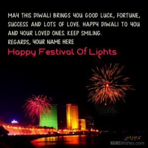 Fantastic Diwali Wishes With Your Name