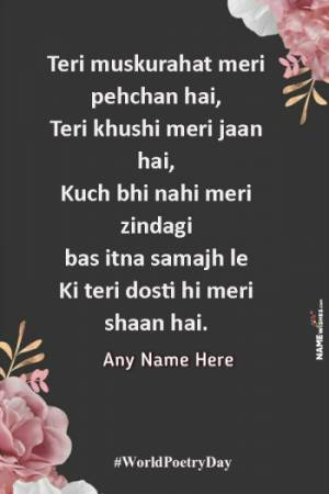 Dosti Friendship Poetry For Friends With Name Edit Online