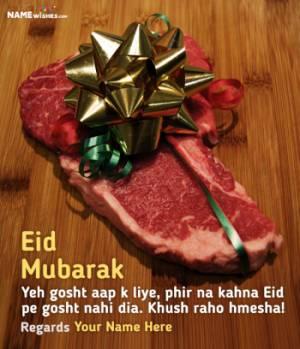 Eid ul Adha Mubarak Wish For Fun In Hindi