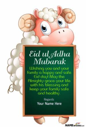Eid ul Adha Mubarak Wish With Quote and Name