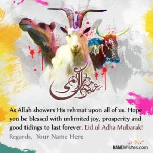 Eid al Adha Wishes With Name Writing Option