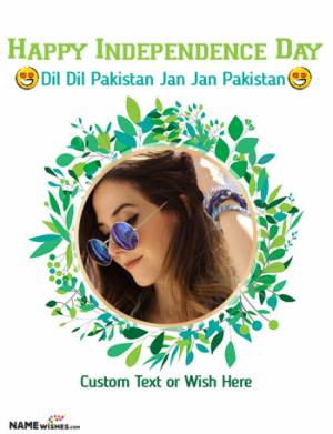 Floral Independence Day Photo Frame in Urdu with Name
