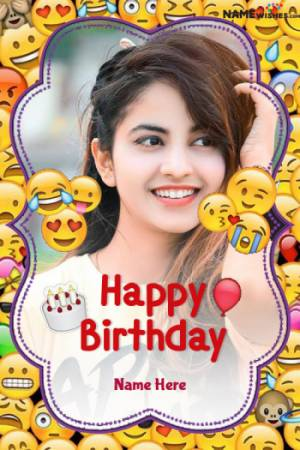 Funky Emojis Happy Birthday Cool Photo Frame With Name