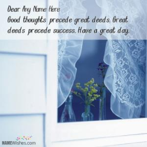 Good Morning Wishes Image With Name