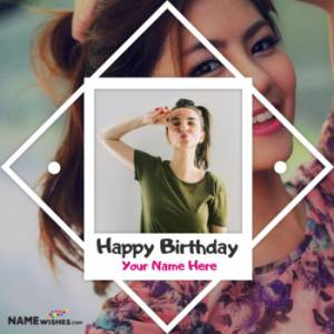 Happy Birthday Collage With 2 Big Photos and Name