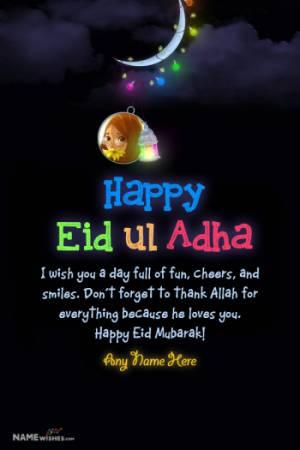 Happy Eid Mubarak Wishes With Name and Photo Editor