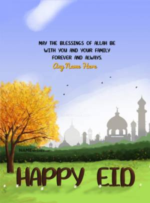 Happy Eid Mubarak Wishes With Name In HD