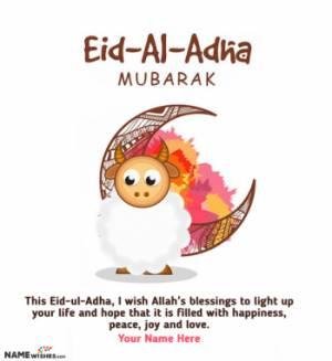 Happy Eid ul Adha Mubarak Wish With Name