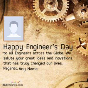 Happy Engineers Day Wishes With Name