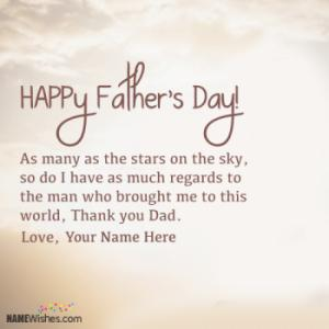 Happy Fathers Day Message From Daughter With Name Editing