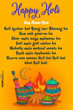 Happy Holi Festival Of Colors Wish With name Edit Online